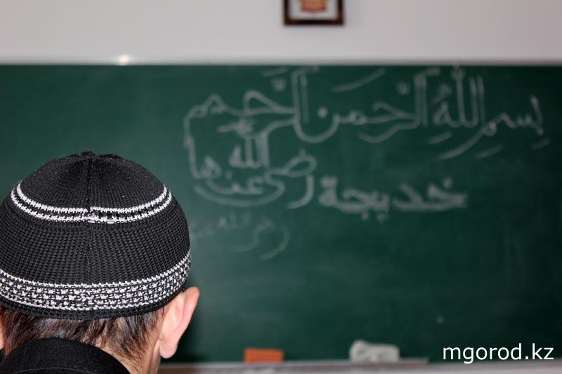 В актюбинское медресе можно поступить без ЕНТ   islam4_www.mgorod.kz