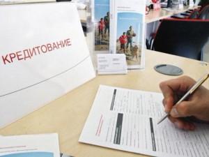 Новости - Более 55 млрд тенге кредитов получили атыраусцы с начала года kredit_www.znaikak.ru