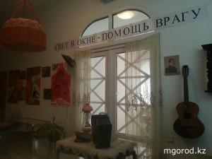 В Уральске можно побывать в квартире 1945 года kvartira
