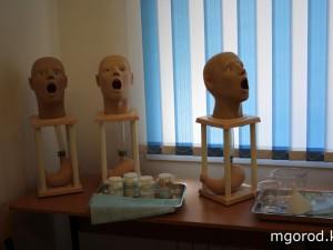 mediki_www.mgorod.kz
