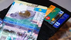 Новости Атырау - Средняя зарплата в Атырау составила 213,5 тысяч тенге money_www.quorum.kz