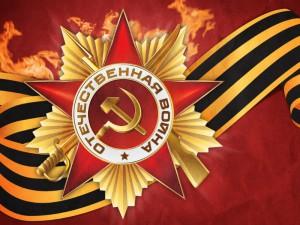 Уральские ветераны получили 31 млн. тенге ко Дню Победы tindrum.ru
