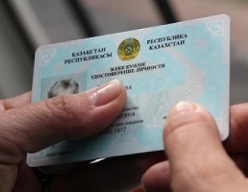 Уральцев обязали носить с собой удостоверение личности при передвижении по городу В селах Атырау люди живут без удостоверений личности