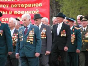 Новости Атырау - Атырауским ветеранам дадут по 100 тысяч тенге ко Дню Победы www.sockraina.com