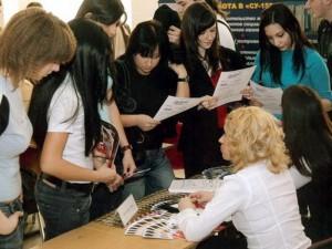 Проблема трудоустройства в области work_www.komu-kak.ru