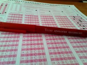 Новости Уральск - В Уральске проходит первый день ЕНТ Фото с сайта klenlist.kz