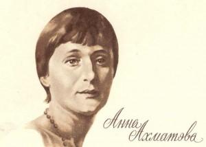 Портрет Анны Ахматовой ушел с молотка за $1 млн 380 тыс. 10
