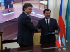 Новости - Казахстан и Чехия подписали Договор о сотрудничестве по уголовным делам 1