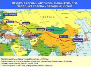 Казахстану принадлежит 2452 км дороги в рамках проекта коридора Западная Европа - Западный Китай 11