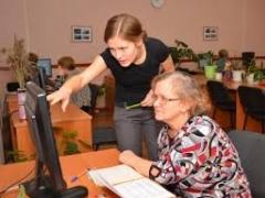Новости - Для петропавловских пенсионеров и инвалидов открыли бесплатные компьютерные курсы фото с сайта vologda-portal.ru