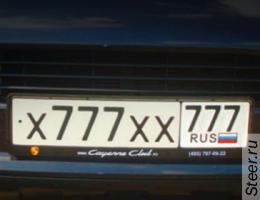 В ряде российских регионов появятся номерные знаки с региональным кодами вида «7XX» 11