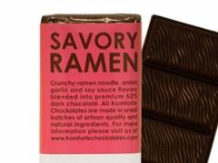 В Германии выпустили шоколад со вкусом лапши фото с сайта kedem.ru