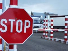 Новости - В мажилисе обсуждают поправки по вопросу казахстанско-российской границы фото с сайта trend.az