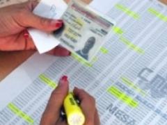 Власти Венесуэлы введут систему продуктовых карточек 12