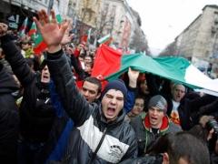 Новости - Жители Болгарии третий день митингуют на улицах фото с сайта gazeta.ru