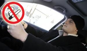 Эксперт назвал абсурдом запрет на курение за рулем фото с сайта gazeta.kz