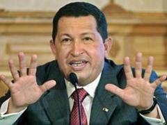 Бюст Уго Чавеса водрузили на вершину одной из самых высоких гор Кубы 13