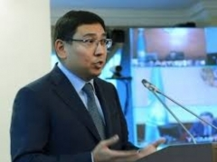 Рост ВВП Казахстана за январь-май составил 5% 15
