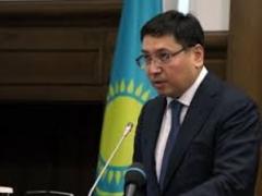 Новости - В Казахстане проведут инвентаризацию текущих бюджетных инвестпроектов фото с сайта kursiv.kz