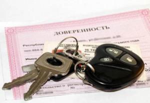 Депутаты просят отменить доверенность на автомобили Фото с сайта gazeta.kz