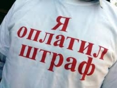 В Казахстане повысятся штрафы за нарушения ПДД фото с сайта bnews.kz