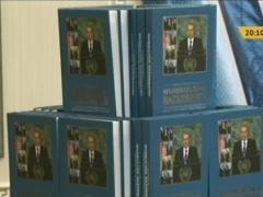 Новости - В Турции презентовали книгу о Назарбаеве фото с сайта khabar.kz