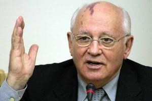 Михаил Горбачев госпитализирован в ЦКБ 26
