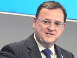 Глава правительства Чехии ушел в отставку 3