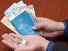 Новости - В Казахстане утверждены правила выполнения гарантий государства по сохранности обязательных пенсионных взносов 4