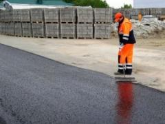 В Казахстане начнут использовать новый вид защитного слоя износа для дорожного покрытия фото с сайта gorod55.ru