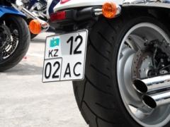 Казахстанцам разрешили делать отверстия в новых автомобильных номерах фото с сайта kolesa.kz