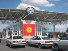 Для детей упростят проезд через казахстанско-киргизскую границу фото с сайта www.knews.kg