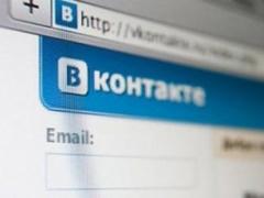 """Новости - """"На социальную сеть """"Вконтакте"""" подали в суд из-за нелегальной музыки фото с сайта www.colta.ru"""