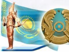 Новости - В Казахстане отмечается День государственных символов 8
