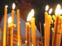 Новости - На Сицилии католический епископ выступил против церковного отпевания мафиози фото с сайта newsfiber.ru