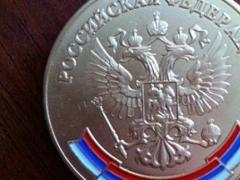В Москве 600 выпускников по ошибке получили медали с сербским флагом фото с сайта mosday.ru