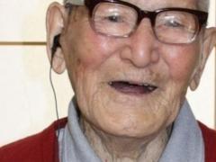 Новости - Старейший житель Земли скончался в Японии 8