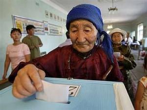 В Монголии стартовали выборы президента фото с сайта infpol.ru