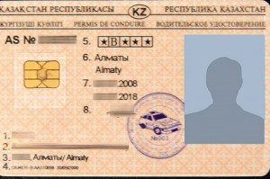 В Костанае мужчину лишили водительских прав на 10 лет 9