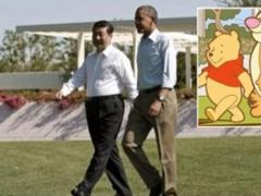 Новости - В Китае запретили Винни Пуха 9