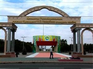 Новости Актобе - Власти Актобе каждую субботу будут развлекать горожан Фото с сайта azattyq.org