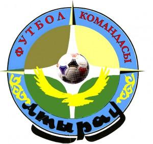 ФК «Атырау» приобрел четырех новых игроков Фото сайта kff.kz