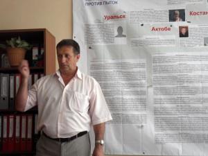 Новости Уральск - В полицейских участках Уральска пытают людей SAMSUNG DIGITAL CAMERA