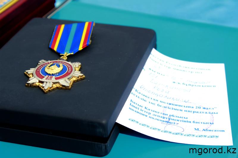 В Уральске прошёл парад полицейских mgorod.kz 19