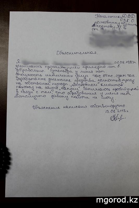 """""""Мой ГОРОД"""" отправился в рейд по уральским проституткам mgorod.kz 3"""