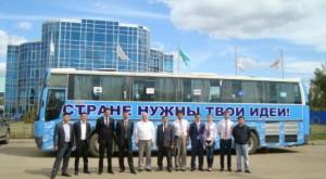 В Казахстане объявлен конкурс инновационных бизнес-планов Фото с сайта nif50k.nif.kz