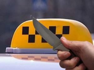 В Атырау гражданин Грузии порезал таксиста Фото с сайта  e-rubtsovsk.ru