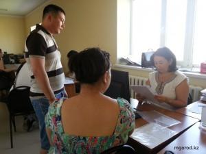 В Уральске молодым семьям дадут жилье zhas otau