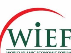 Казахстан примет участие в 9-м Всемирном исламском экономическом форуме Фото Today.kz