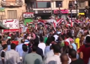 Экс-президента Египта подозревают в коррупции Фото 24.kz